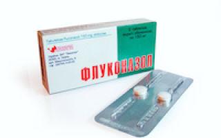Флукозан — показания и противопоказания, отзывы покупателей