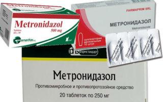 Таблетки Метронидазол — инструкция по применению, цена, отзывы и аналоги