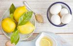 Маска из желтка для лица: рецепты в домашних условиях от морщин, прыщей и черных точек, отзывы женщин