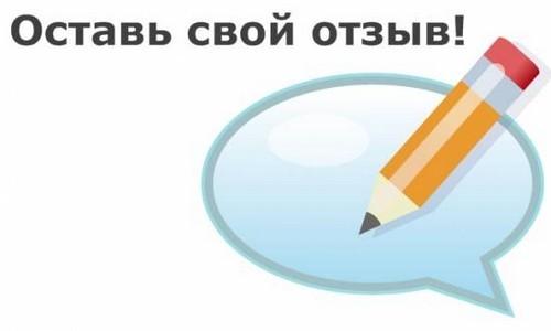 СЕРТАМИКОЛ - Инструкция по применению, цена, отзывы и аналоги