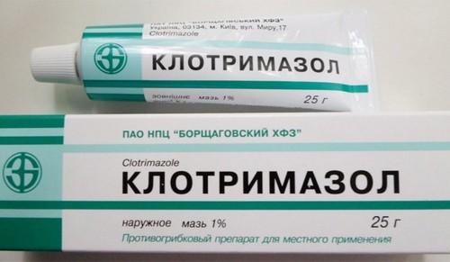 КЛОТРИМАЗОЛ - Инструкция по применению, цена, отзывы и аналоги