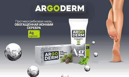 argoderm от ГРИБКА: отзывы, цена, состав и стоит ли покупать