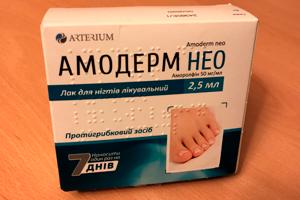 ФЛАМИН ЛАК от грибка ногтей: инструкция, цена и отзывы