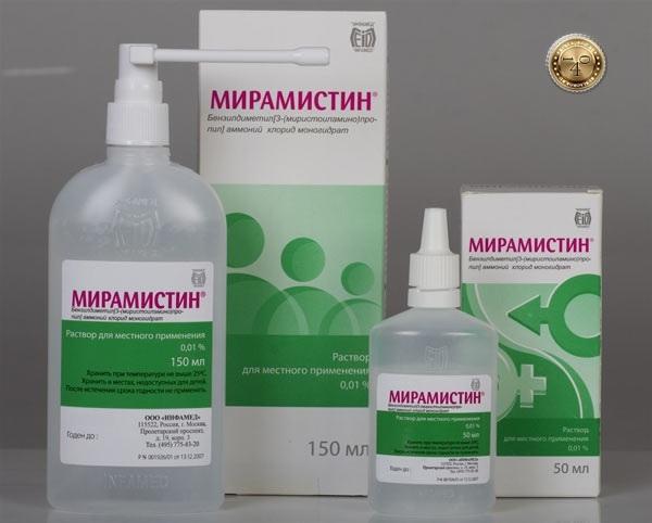 МИРАМИСТИН 0,01 - инструкция по применению, цена, отзывы и аналоги (фото)