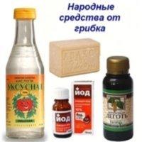 Лечение грибка на ногах в домашних условиях: быстрое и эффективное, препараты, отзывы, народные средства, мази, уксус, йод, таблетки, способы