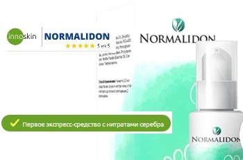 normalidon от ГРИБКА: отзывы, цена, состав и стоит ли покупать