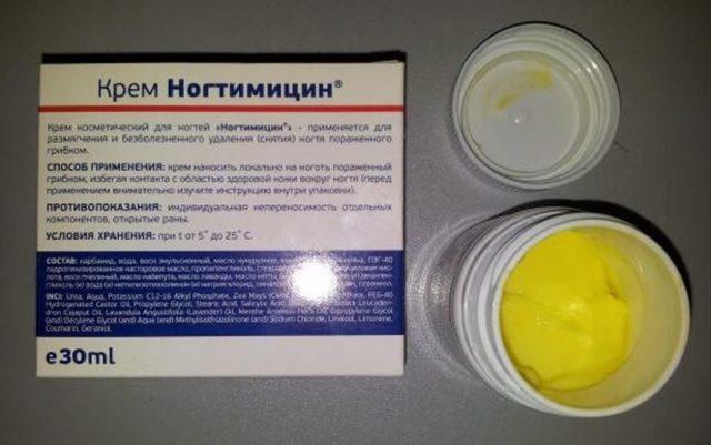 Ногтимицин для лечения грибка ногтей: инструкция, цена и отзывы