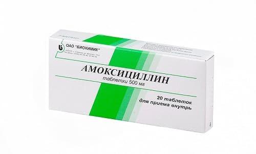 АМОКСИЦИЛЛИН или МЕТРОНИДАЗОЛ: что лучше и в чем разница (отличие составов, отзывы врачей)