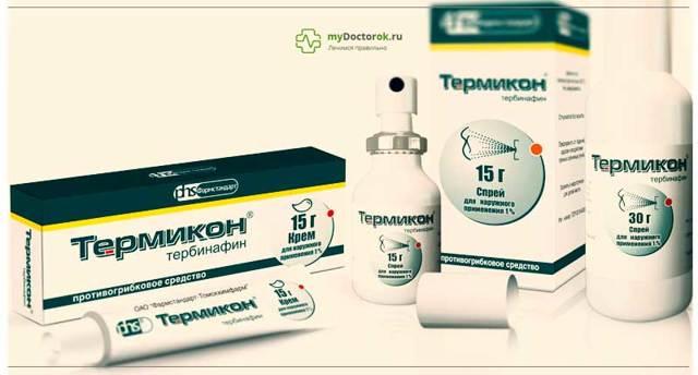 ТЕРМИКОН - Инструкция по применению, цена, отзывы и аналоги