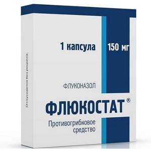 Флюкостат от грибка ногтей - инструкция по применению, цена, отзывы