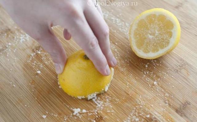 Лимон от грибка ногтей на ногах - рецепты и отзывы