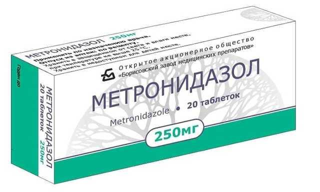 МЕТРОНИДАЗОЛ 250 - инструкция по применению, цена, отзывы и аналоги