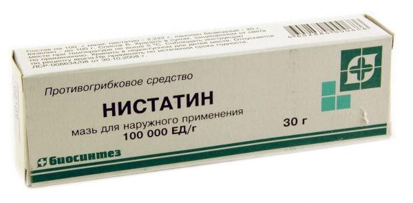 Нистатин от грибка ногтей - инструкция, цена и отзывы