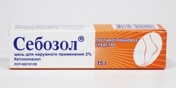 СЕБОЗОЛ - Инструкция по применению, цена, отзывы и аналоги