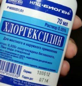 Хлоргексидин от грибка стопы: инструкция и противопоказания