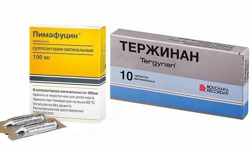 ТЕРЖИНАН или ПИМАФУЦИН: что лучше и в чем разница (отличие составов, отзывы врачей)