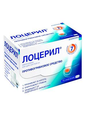 Таблетки от грибка ногтей на ногах: лучшие, эффективные, недорогие, новые, противогрибковые - список, отзывы, какие принимать