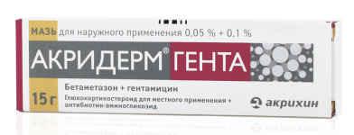 ТЕТРАДЕРМ - инструкция по применению, цена, отзывы и аналоги