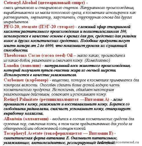 Крем Фаберлик Зима: защитный для лица, рук и тела, серия zima, составы и свойства