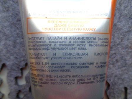 14 тоников для лица очищающих - natura siberica, novage, mizon, eva esthetic для кожи лица