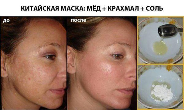 Омоложение лица в домашних условиях: быстрый результат для кожи, как омолодить процедурами, омолаживающий массаж, как сделать моложе