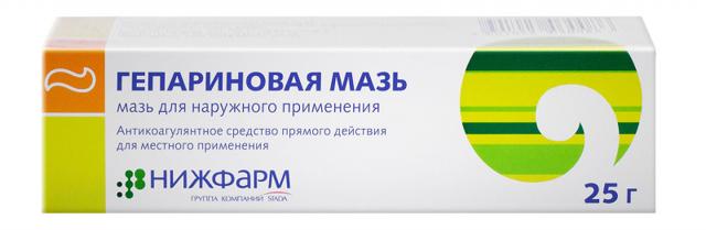 Крем от отеков под глазами и мешков, противоотечный гель для зоны вокруг век в аптеке