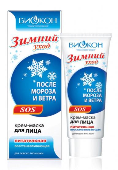 Защитный зимний крем для лица: список 8 лучших в зимний период, от мороза, холода и ветра, без парафина, Зимний Уход, 31 sativa, как защитить кожу зимой,