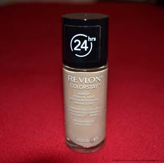 revlon colorstay (Ревлон Колор Стей): отзывы о тональном креме для жирной кожи