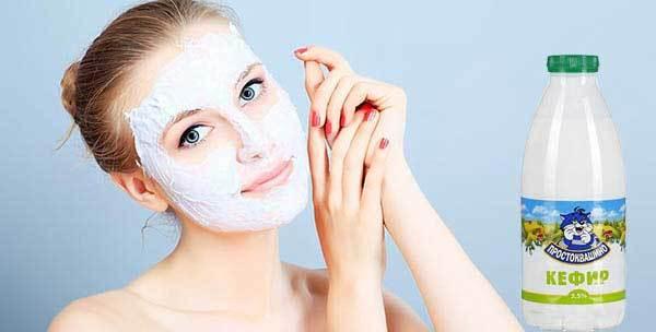 Кефир для лица: маска от прыщей с лимоном на каждый день, отзывы, чем полезен в домашних для жирной