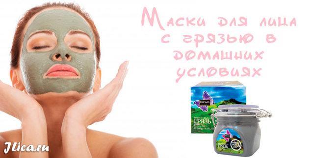 6 грязевых масок для лица: organic shop, dsm mon platin, bioaqua на основе бобов, из тамбуканской грязи, с сакской грязью, из грязи из мертвого моря