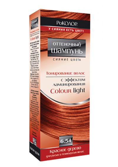 Роколор - оттеночный шампунь: палитра цветов тоника, бальзам шоколад, пепельный крем с эффектом ламинирования волос