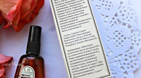 Масло Бей для волос: как использовать эфирное Бэй dnc (ДНС) - отзывы и применение для роста