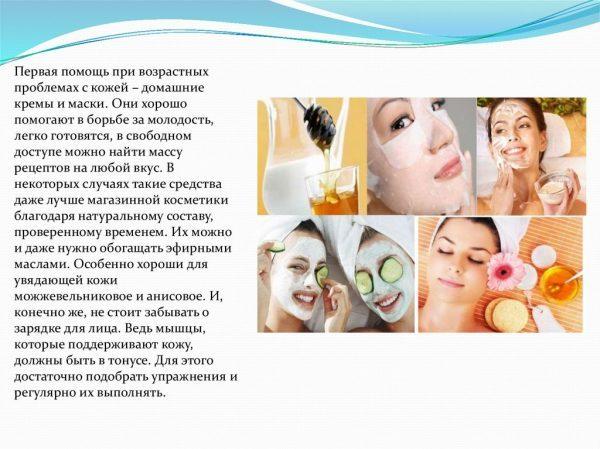 60 лучших масок для лица в домашних условиях для улучшения кожи