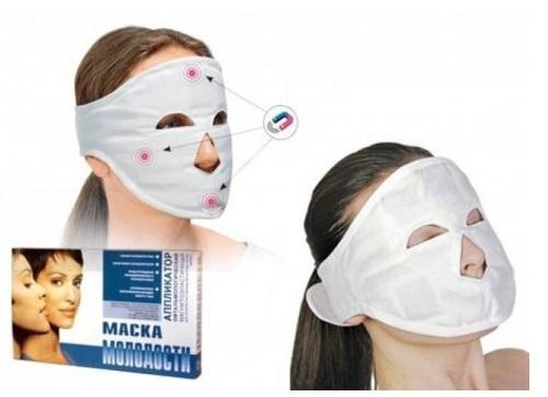 7 магнитных масок для лица: отзывы специалитов о турмалиновой с магнитами (magnetic mask), Косметик, Витекс, Клеопатра, Белита, Пайот