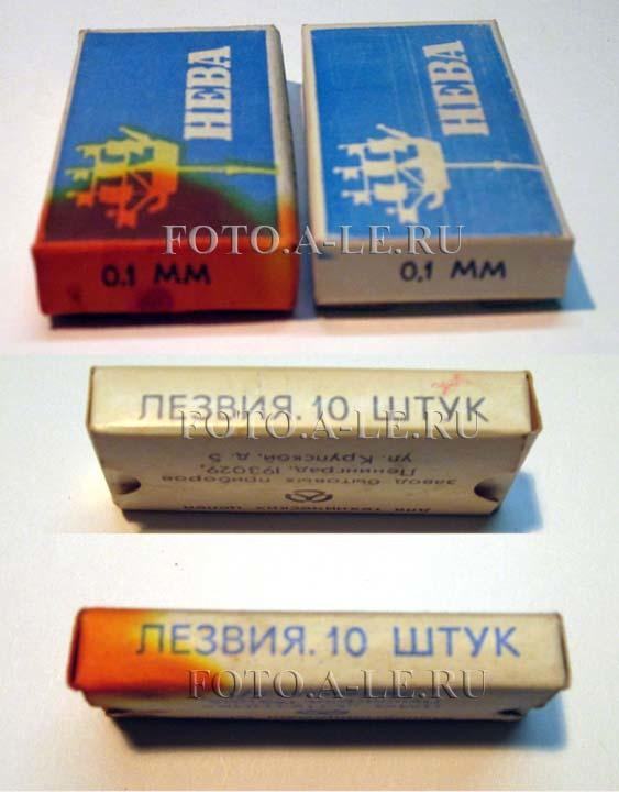 Бритвенный станок Старт и 4 аналогичных бритвы старого образца: Агат, Ленинград, Луч СССР, Жиллет usa