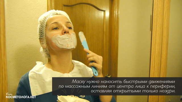 Сколько держать альгинатную маску: как часто можно и нужно делать, использовать для лица