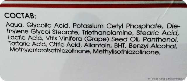 Маска Кора с фруктовыми кислотами: крем для лица kora