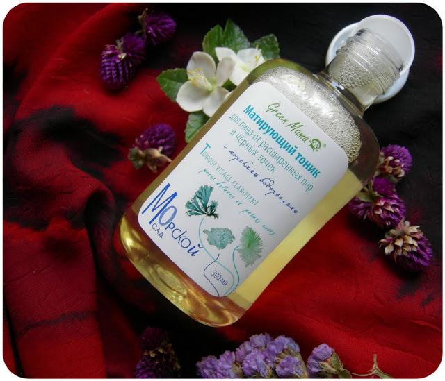 4 тоника Грин Мама (green mama): отзывы для жирной кожи, матирующий и успокаивающий