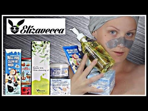 thalaspa - увлажняющий крем для и 13 аналогичных аптечных средств: elizavecca agua hyaluronic acid water drop cream, clarins/Кларанс hydra-essentiel