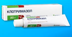 Крем от грибка ногтей на ногах: отзывы о недорогой мази, дешевый Микотрин, лучший и эффективный противогрибковый Клотримазол