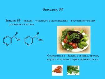 Мицеллярная вода Биодерма Сенсибио и Себиум (bioderma sensibio и sebium h2o): отзывы о мицелярке для жирной кожи, розовой для чувствительной кожи