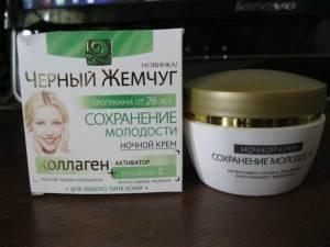 Гипоаллергенный крем для лица: увлажняющий без запаха и отдушек в аптеке