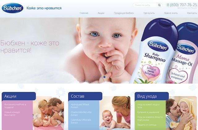 Бюбхен (bubchen): отзывы о детской косметике, креме, молочке и масле