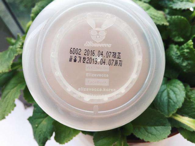 14 коллагеновых масок для лица: pigskin collagen nourishing mask с коллагеном из Кореи, корейская Елизавека (elizavecca), esfolio