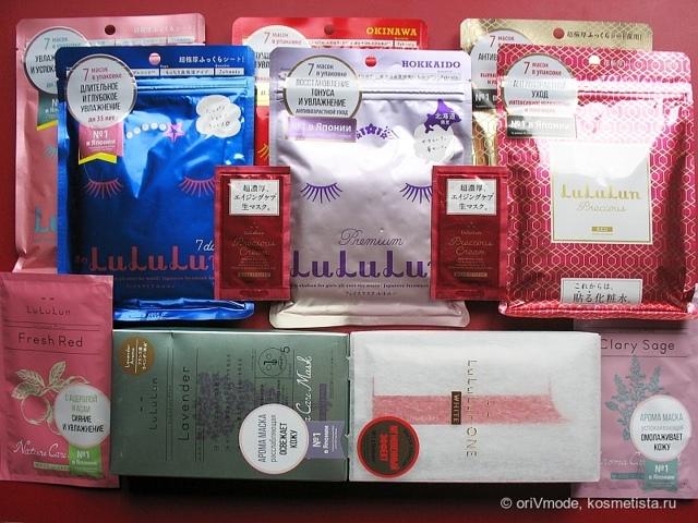 5 лучших японских масок для лица: shiseido, japan gals, lululun, enhelbeuty, utena puresa; многоразовые, с коллагеном, с гиалуроновой кислотой, от морщин, рисовые косметические маски для лица из Японии