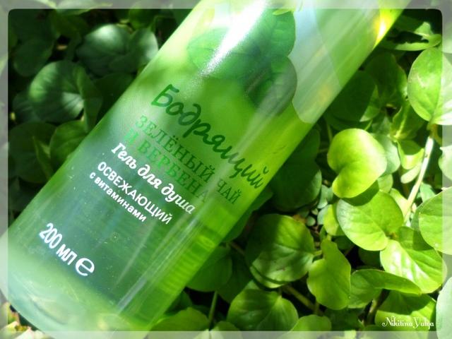 Спрей для тела Эйвон: парфюмированный лосьон avon naturals ваниль, отзывы о креме, масло с витаминами