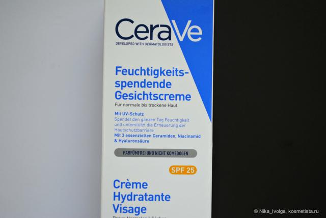 cerave - увлажняющий крем, 5 популярных средств: лосьон для лица spf 25, очищающий крем-гель для нормальной кожи, крем для области вокруг глаз