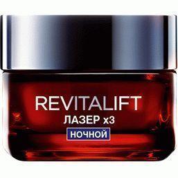 Ночной крем для лица: рейтинг 10 самых лучших натуральных для сухой кожи