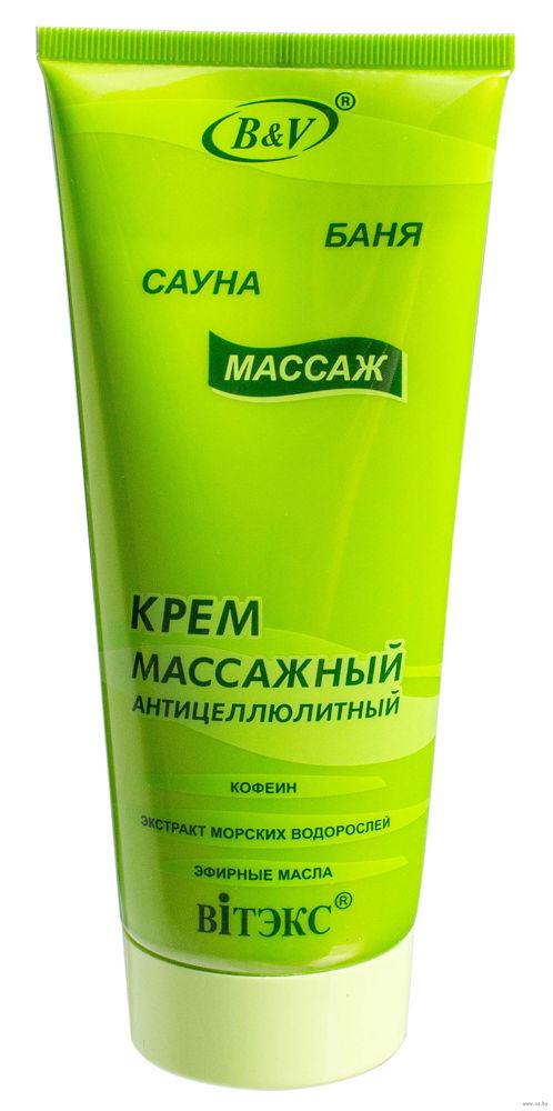 Крем массажный антицеллюлитный Витекс Сауна Баня: отзывы о Белита Массаж от целлюлита, белорусская косметика, как правильно пользоваться