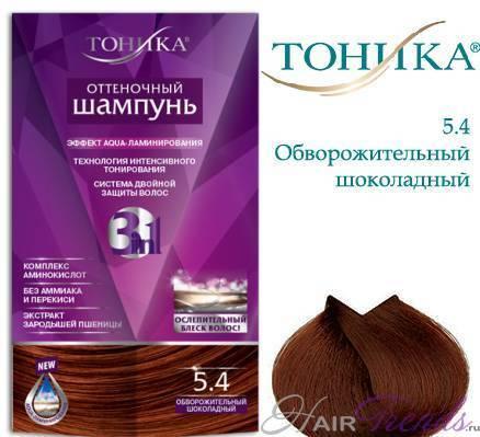 Оттеночный шампунь Тоника: палитра оттенков и цветов для блондинок, инструкция по применению, состав, как пользоваться